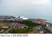 Sochi, Russia - May 29. 2018. View from above on Imeretinskaya Bay and Olympic Park. Редакционное фото, фотограф Володина Ольга / Фотобанк Лори