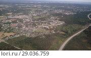 Купить «Aerial view on Oslo, Norway», видеоролик № 29036759, снято 1 сентября 2018 г. (c) Некрасов Андрей / Фотобанк Лори