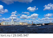 Купить «St. Petersburg. View of the University embankment and the Kunstkamera - Peter the Great Museum of Anthropology and Ethnography across the Neva River», фото № 29045947, снято 22 августа 2018 г. (c) Виктория Катьянова / Фотобанк Лори
