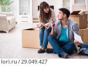 Купить «Young couple receiving foreclosure notice letter», фото № 29049427, снято 23 марта 2018 г. (c) Elnur / Фотобанк Лори