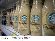 Купить «Bottles of Starbucks Frappuccino coffee are seen on a supermarket shelf in New York on Friday, May 4, 2018. Nestlé is reported to be in talks to purchase...», фото № 29052907, снято 4 мая 2018 г. (c) age Fotostock / Фотобанк Лори