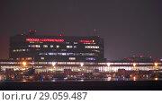 Купить «Busy Terminal F of Sheremetyevo Airport at night, Moscow», видеоролик № 29059487, снято 4 октября 2017 г. (c) Данил Руденко / Фотобанк Лори