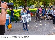 Купить «Opposition protest against raising the retirement age», фото № 29069951, снято 9 сентября 2018 г. (c) FotograFF / Фотобанк Лори