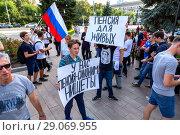 Купить «Opposition protest against raising the retirement age», фото № 29069955, снято 9 сентября 2018 г. (c) FotograFF / Фотобанк Лори