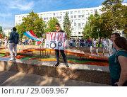 Купить «Opposition protest against raising the retirement age», фото № 29069967, снято 9 сентября 2018 г. (c) FotograFF / Фотобанк Лори