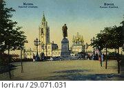 Москва. Страстной монастырь. Стоковое фото, фотограф Retro / Фотобанк Лори