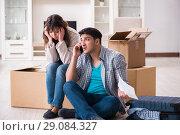 Купить «Young couple receiving foreclosure notice letter», фото № 29084327, снято 23 марта 2018 г. (c) Elnur / Фотобанк Лори