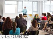 Купить «Speaker giving presentation on business conference.», фото № 29092527, снято 5 июня 2014 г. (c) Matej Kastelic / Фотобанк Лори