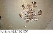 Купить «A Vintage Chandelier on white ceiling in old castle», видеоролик № 29105051, снято 9 августа 2018 г. (c) Aleksejs Bergmanis / Фотобанк Лори