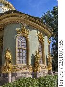 Купить «Chinese Teahouse (1764), Sanssouci, Potsdam, Brandenburg, Germany.», фото № 29107155, снято 20 июня 2016 г. (c) age Fotostock / Фотобанк Лори