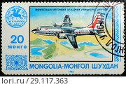 Купить «Почтовая марка Монголии. Пассажирский самолёт», фото № 29117363, снято 10 сентября 2018 г. (c) Игорь Низов / Фотобанк Лори