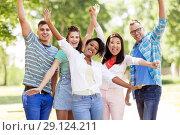 Купить «group of happy smiling friends having fun outdoors», фото № 29124211, снято 10 июня 2018 г. (c) Syda Productions / Фотобанк Лори