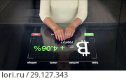 Купить «woman with bitcoin projection on interactive panel», видеоролик № 29127343, снято 20 октября 2018 г. (c) Syda Productions / Фотобанк Лори