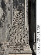 Купить «Akhtala monastery church (13th century), Akhtala, Lori province, Armenia.», фото № 29131739, снято 22 октября 2017 г. (c) age Fotostock / Фотобанк Лори