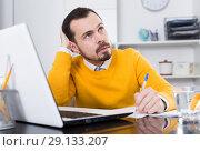 Купить «Man facing difficulty», фото № 29133207, снято 20 октября 2018 г. (c) Яков Филимонов / Фотобанк Лори