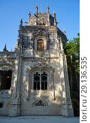 The octagonal turret of the Quinta da Regaleira estate. Sintra. Portugal (2016 год). Стоковое фото, фотограф Serg Zastavkin / Фотобанк Лори