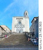Купить «Кафедральный собор Жироны, Испания», фото № 29145903, снято 11 сентября 2018 г. (c) Ольга Коцюба / Фотобанк Лори