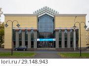 Уфимский государственный нефтяной технический университет, 11 корпус (2018 год). Редакционное фото, фотограф Коротнев / Фотобанк Лори