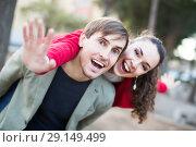 Купить «Portrait of laughing adults loving each other», фото № 29149499, снято 13 ноября 2018 г. (c) Яков Филимонов / Фотобанк Лори