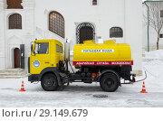 Купить «Цистерна с питьевой водой аварийной службы на улице Варварка в Москве», фото № 29149679, снято 8 февраля 2018 г. (c) Елена Коромыслова / Фотобанк Лори