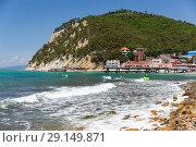 Купить «Вид на Джанхот с пляжа», эксклюзивное фото № 29149871, снято 1 июля 2018 г. (c) Алексей Шматков / Фотобанк Лори