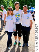Купить «Celebrities attend The Sanlam Go Dad Run, a series of 5K and 10K runs for men and boys to raise awareness of and funds for important men's health charities...», фото № 29156967, снято 21 мая 2017 г. (c) age Fotostock / Фотобанк Лори