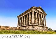 Купить «Храм Гарни-языческий храм в Армении, был построен в первом веке нашей эры армянским царем Трдатом», фото № 29161695, снято 3 ноября 2016 г. (c) Наталья Волкова / Фотобанк Лори