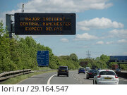 Купить «A road sign informs motorists of the 'Major incident' on the M61 referring to yesterday's terror attck in Manchester. Featuring: Incident sign Where: Manchester...», фото № 29164547, снято 23 мая 2017 г. (c) age Fotostock / Фотобанк Лори