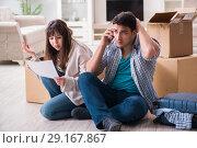 Купить «Young couple receiving foreclosure notice letter», фото № 29167867, снято 23 марта 2018 г. (c) Elnur / Фотобанк Лори
