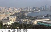Купить «Панорама современного Баку декабрьским днем. Азербайджан», видеоролик № 29185959, снято 29 декабря 2017 г. (c) Виктор Карасев / Фотобанк Лори