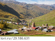 Купить «View of mountain village Ushguli with traditional Svan towers, Upper Svaneti, Georgia», фото № 29186631, снято 28 сентября 2018 г. (c) Юлия Бабкина / Фотобанк Лори