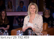Купить «German NDR TV Talkshow NDR Talk Show at NDR-Studio Featuring: Levina Where: Hamburg, Germany When: 03 Jun 2017 Credit: Schultz-Coulon/WENN.com», фото № 29192459, снято 3 июня 2017 г. (c) age Fotostock / Фотобанк Лори