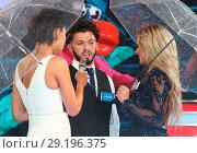 Купить «Big Brother 2017 Launch Night at the Big Brother House, Elstree Studios, Shenley Road, Borehamwood, Herts Featuring: Kieran Lee, Rebecca Jane Where: Borehamwood...», фото № 29196375, снято 6 июня 2017 г. (c) age Fotostock / Фотобанк Лори
