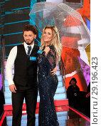 Купить «Big Brother 2017 Launch Night at the Big Brother House, Elstree Studios, Shenley Road, Borehamwood, Herts Featuring: Kieran Lee, Rebecca Jane Where: Borehamwood...», фото № 29196423, снято 6 июня 2017 г. (c) age Fotostock / Фотобанк Лори