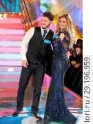 Купить «Big Brother 2017 - Live Launch Featuring: Rebecca Jane, Kieran Lee Where: Borehamwood, Hertfordshire, United Kingdom When: 05 Jun 2017 Credit: WENN.com», фото № 29196959, снято 5 июня 2017 г. (c) age Fotostock / Фотобанк Лори
