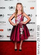 Купить «18th Annual Golden Trailer Awards - Arrivals Featuring: Shae Smolik Where: Beverly Hills, California, United States When: 07 Jun 2017 Credit: FayesVision/WENN.com», фото № 29197883, снято 7 июня 2017 г. (c) age Fotostock / Фотобанк Лори