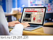 Composite image of washing machines for sale displayed on web page. Стоковое фото, агентство Wavebreak Media / Фотобанк Лори