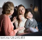 Купить «Two adult female are talking about emotional film in evening», фото № 29215451, снято 15 февраля 2018 г. (c) Яков Филимонов / Фотобанк Лори