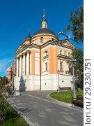 Купить «Церковь святой Варвары в Зарядье. Москва», эксклюзивное фото № 29230751, снято 14 сентября 2018 г. (c) Александр Щепин / Фотобанк Лори
