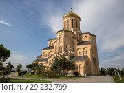 Купить «Holy Trinity Cathedral of Tbilisi», фото № 29232799, снято 2 октября 2018 г. (c) Юлия Бабкина / Фотобанк Лори