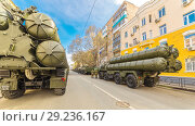 Купить «Russia, Samara, May 2018: Anti-aircraft missile system (SAM) S-300 parked up on the city street», фото № 29236167, снято 5 мая 2018 г. (c) Акиньшин Владимир / Фотобанк Лори