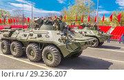 Купить «Russia, Samara, May 2018: BTR-82 armored personnel carrier on a summer sunny day.», фото № 29236207, снято 5 мая 2018 г. (c) Акиньшин Владимир / Фотобанк Лори
