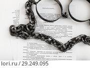 Кредитный договор. Стоковое фото, фотограф Бежская Ольга Анатольевна / Фотобанк Лори