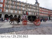 Купить «King Felipe receives ambassadors at Royal Palace in Madrid, Spain Featuring: Atmosphere Where: Madrid, Spain When: 06 Jun 2018 Credit: Oscar Gonzalez/WENN.com», фото № 29250863, снято 6 июня 2018 г. (c) age Fotostock / Фотобанк Лори