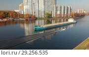 Khimki, Russia - October 17. 2018. cargo ship Volgo-Don sailing along Moscow Canal. Редакционное видео, видеограф Володина Ольга / Фотобанк Лори