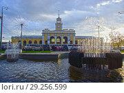 Ярославль, железнодорожный вокзал (2018 год). Редакционное фото, фотограф Екатерина Разгуляева / Фотобанк Лори