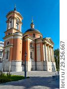 Купить «Церковь святой Варвары в Зарядье. Москва», эксклюзивное фото № 29256667, снято 14 сентября 2018 г. (c) Александр Щепин / Фотобанк Лори