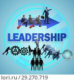 Купить «Concept of leadership with many business situations», фото № 29270719, снято 23 марта 2019 г. (c) Elnur / Фотобанк Лори