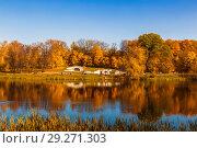 Купить «The Upper pond in Kuzminki estate, Moscow, Russia», фото № 29271303, снято 18 октября 2018 г. (c) Наталья Волкова / Фотобанк Лори