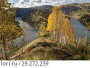 Осенний день. Стоковое фото, фотограф Фомина Марина / Фотобанк Лори